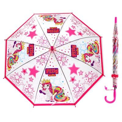 """Зонт детский прозрачный """"Филли"""", r= 50 см, со свистком"""