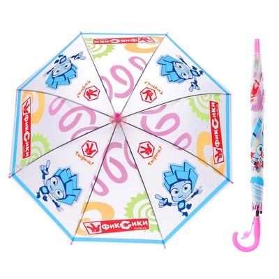 """Зонт детский прозрачный """"Фиксики"""", r= 50 см, со свистком"""