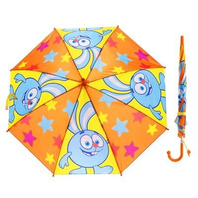 "Зонт детский ""Смешарики"", r=45 см, со свистком"