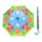 """Зонт детский """"Домашние животные"""", диаметр 45см, со свистком  UM45-DOMUM45-DOM"""