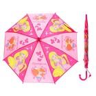 """Зонт детский """"Принцессы"""", диаметр 45см, со свистком  UM45-FPRUM45-FPR"""