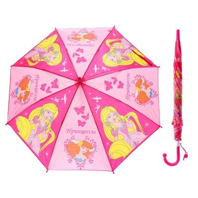 """Зонт детский """"Принцессы"""", r=45 см, со свистком"""