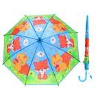 """Зонт детский """"Лесные животные"""", диаметр 45см, со свистком  UM45-LESUM45-LES"""