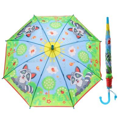 """Зонт детский """"Еноты"""", r=45 см, со свистком"""