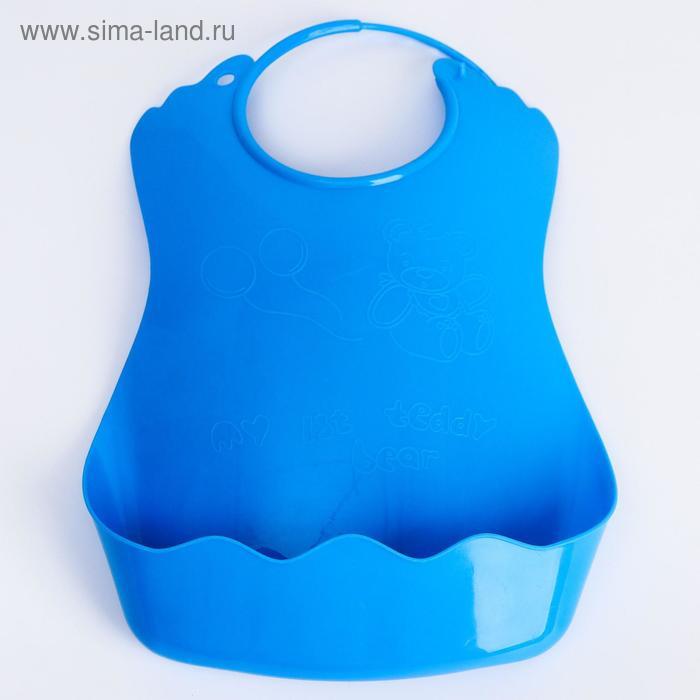 Нагрудник с карманом, пластиковый, цвета МИКС