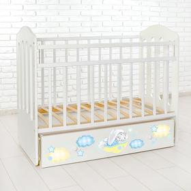 Детская кроватка «Зайка» на маятнике, с ящиком, цвет белый
