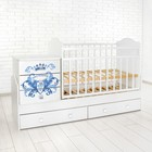 Детская кровать-трансформер «Наследник» с поперечным маятником, цвет белый