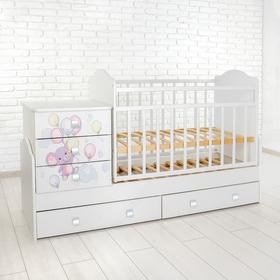 Детская кровать-трансформер «Слоник» с поперечным маятником, цвет белый
