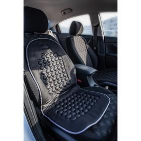 Seat cover massage, black