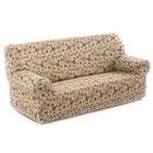 """Чехол для кресла """"Жардин"""", размер 70-110 см Ж-1"""