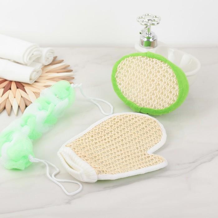 Набор банный в пакете 3 предм. (мочалка-варежка, спонж, косичка), цвет МИКС