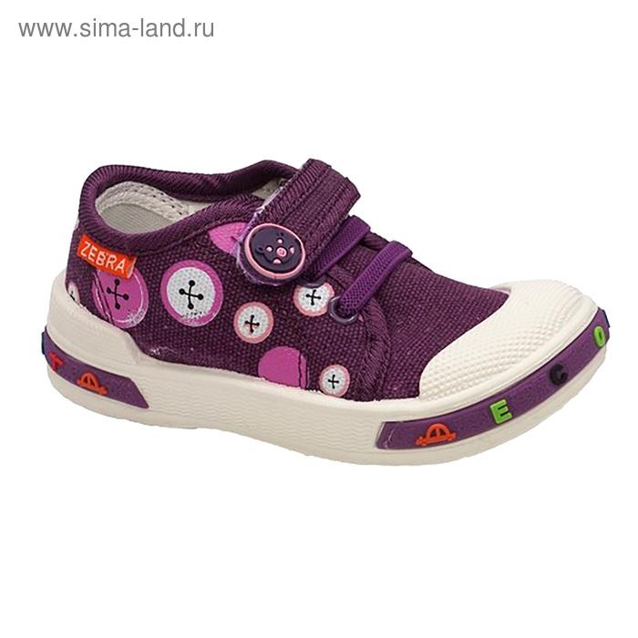 Кеды детские арт. 1-080TF, цвет фиолетовый, размер 26