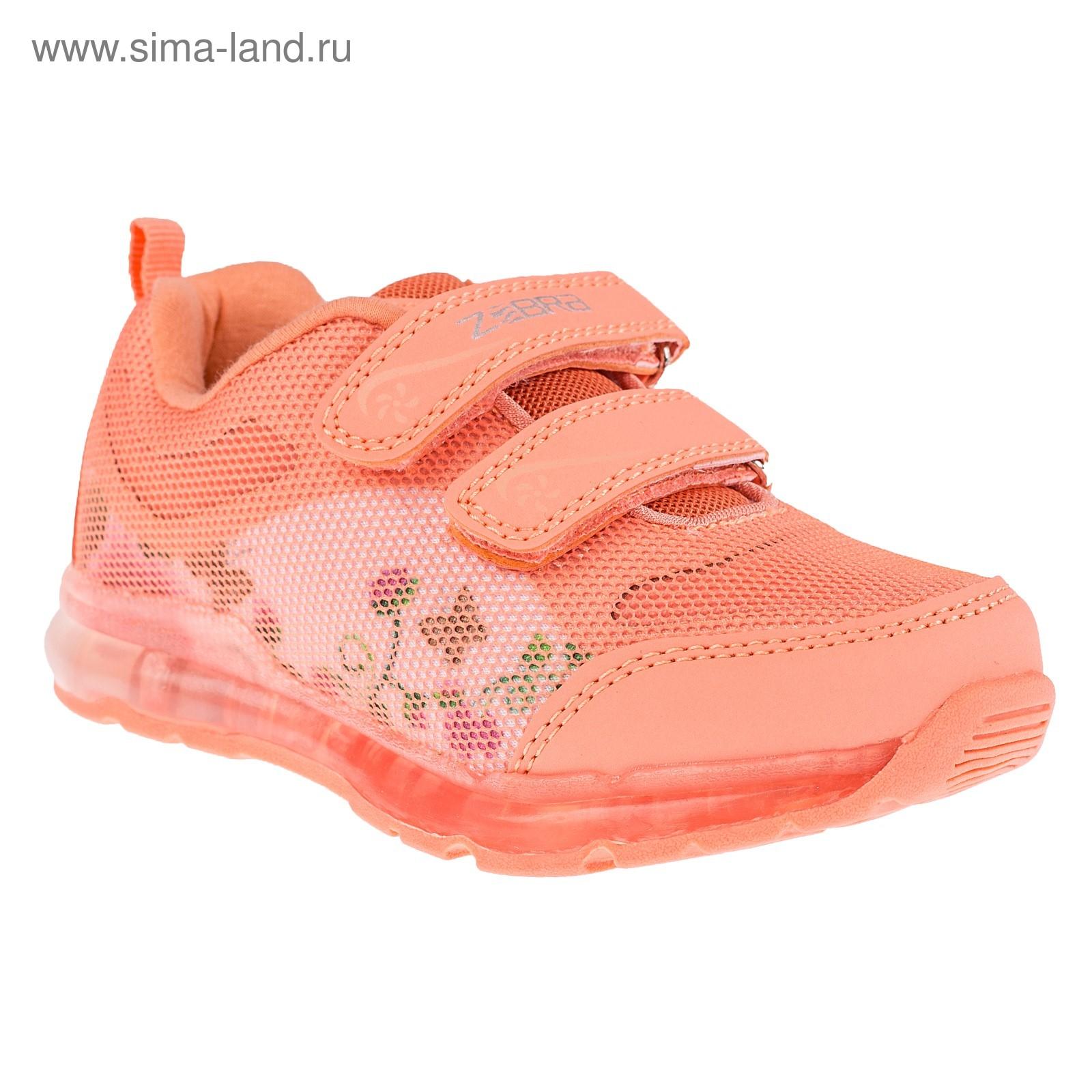 0a9c17a3 Кроссовки детские арт. 11604-18, цвет оранжевый, размер 29 (3546557 ...