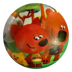 Мяч «Мимимишки», 23 см, в сетке