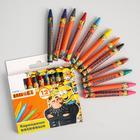 Восковые карандаши Гадкий Я , набор 12 цветов, высота 1 шт - 8 см, диаметр 0,8 см