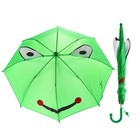 Зонт с ушками 45см,  со свистком, ткань  МИКС UME45-AMS
