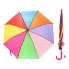 Зонт цветной, d=50 см, горошек, со свистком, ткань МИКС