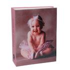 Фотоальбом на 100 фото 10х15 см Pioneer Baby Business, T.Arma