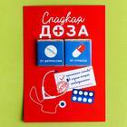 Шоколад в открытке «Сладкая доза», 5 г х 2 шт.