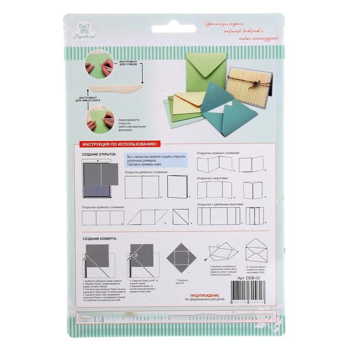 доска для создания конвертов и открыток рукоделие шапки они