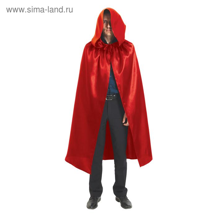 Fancy dress cloak with hood, length 120 cm, color red