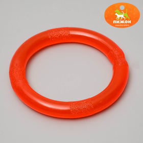 Toy disgraziata the Ring is large, 14 cm, rubber