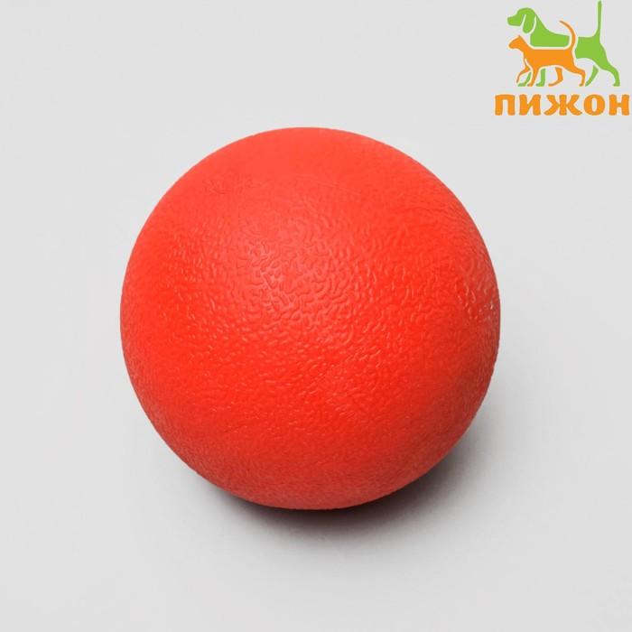 """Игрушка """"Цельнолитой шар"""" большой, 8 см, каучук"""