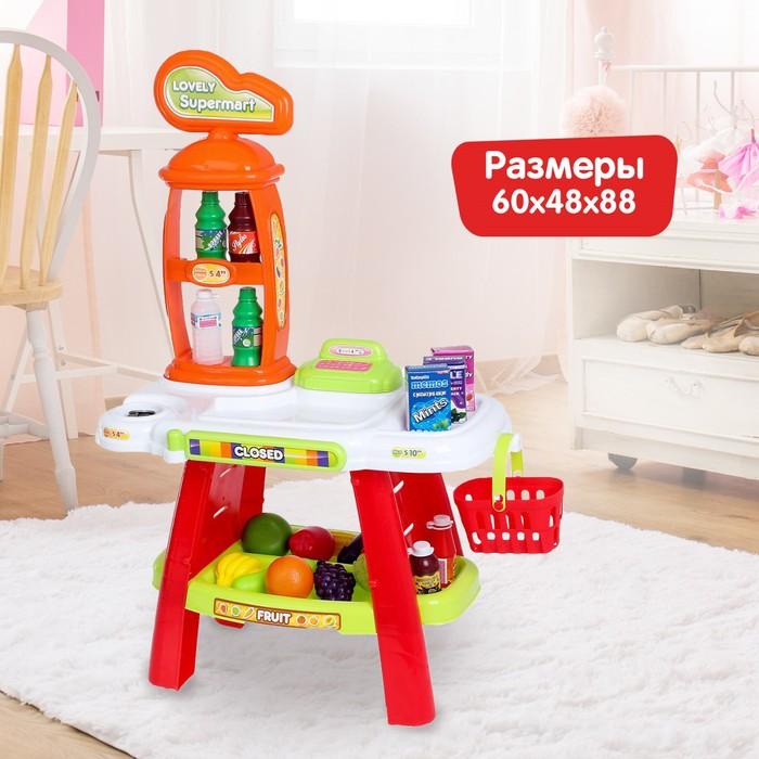 """Игровой модуль """"Продуктовый магазинчик"""" с корзинкой и аксессуарами"""