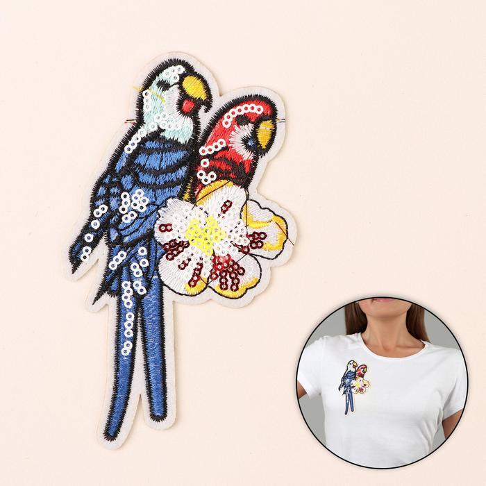 Термоаппликация «Попугаи», с пайетками, 13,5 × 8 см, цвет разноцветный