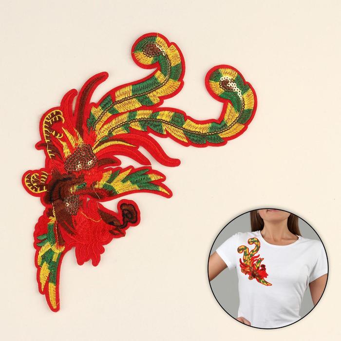 Термоаппликация «Жар-птица», с пайетками, 24 × 15 см, цвет разноцветный