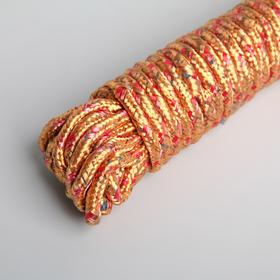 Верёвка бельевая, d=4 мм, длина 10 м, цвет МИКС - фото 4635752
