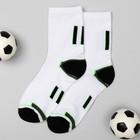 """Children's socks Collorista """"Strips"""", size 22 (size manuf. 14), 4, color white"""