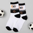"""Children's socks Collorista """"10"""", size 22 (size manuf. 14) color white"""