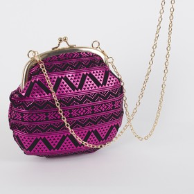 Bag for women, the division on the clasp, chain, color raspberry