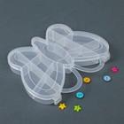 """Органайзер для рукоделия """"Бабочка"""", 7 отделений, 14*11*2см, цвет прозрачный"""