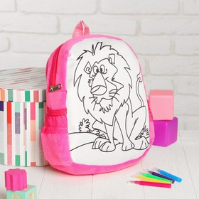 """Backpack with a picture under the painting """"lion"""" + markers 5 colors, MIX colors"""