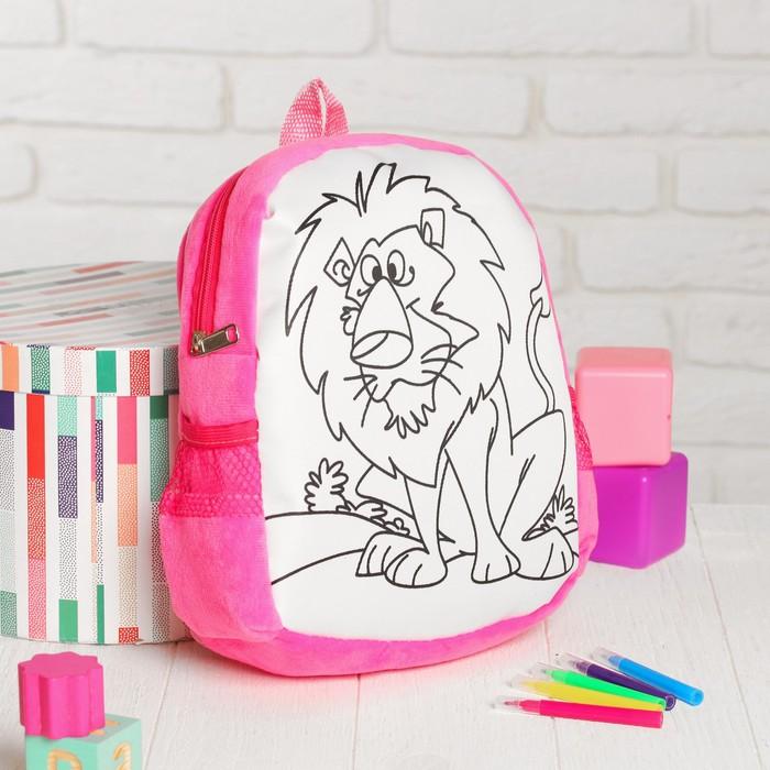 Рюкзак с рисунком под роспись «Лев» + фломастеры 5 цветов, цвета МИКС - фото 685445471