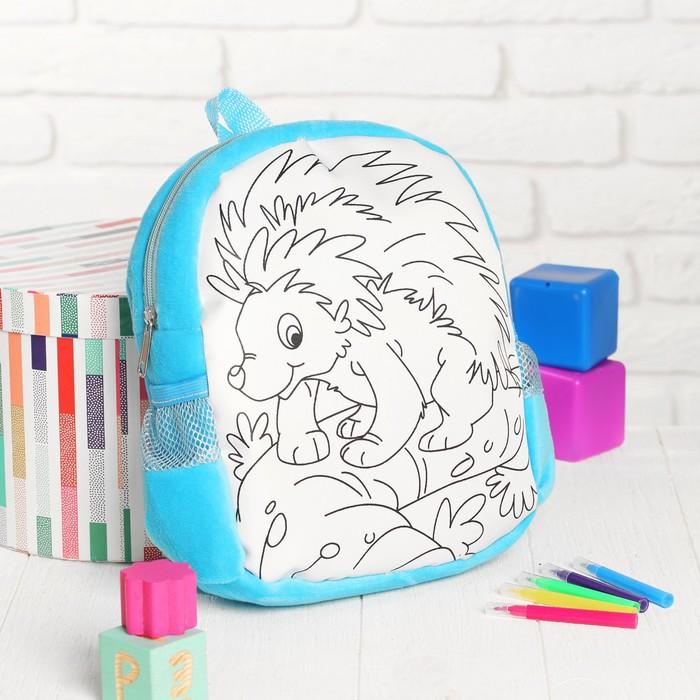 Рюкзак с рисунком под роспись «Ёжик» + фломастеры 5 цветов, цвета МИКС - фото 1050808