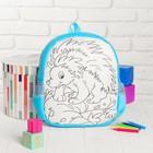 Рюкзак с рисунком под роспись «Ёжик» + фломастеры 5 цветов, цвета МИКС - фото 1050809