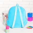 Рюкзак с рисунком под роспись «Ёжик» + фломастеры 5 цветов, цвета МИКС - фото 1050810