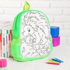 Рюкзак с рисунком под роспись «Ёжик» + фломастеры 5 цветов, цвета МИКС - фото 1050812