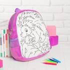 Рюкзак с рисунком под роспись «Ёжик» + фломастеры 5 цветов, цвета МИКС - фото 1050813