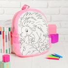 Рюкзак с рисунком под роспись «Ёжик» + фломастеры 5 цветов, цвета МИКС - фото 1050814