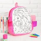 Рюкзак с рисунком под роспись «Ёжик» + фломастеры 5 цветов, цвета МИКС - фото 1050815