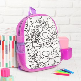 """Backpack with a picture under the painting """"Butterfly in the meadow"""" + markers 5 colors, MIX colors"""