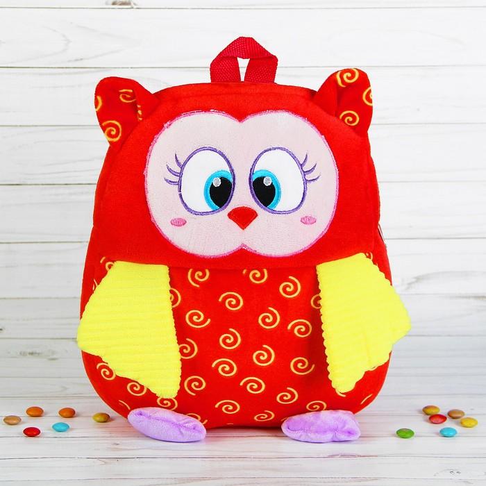 Мягкий рюкзак «Сова», цветные крылышки, цвета МИКС