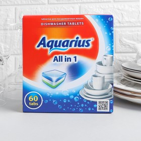Таблетки для ПММ Aquarius ALL in 1, 60 шт