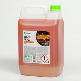 Жидкий Воск Grass Nano Wax, с защитным эффектом, 5 л