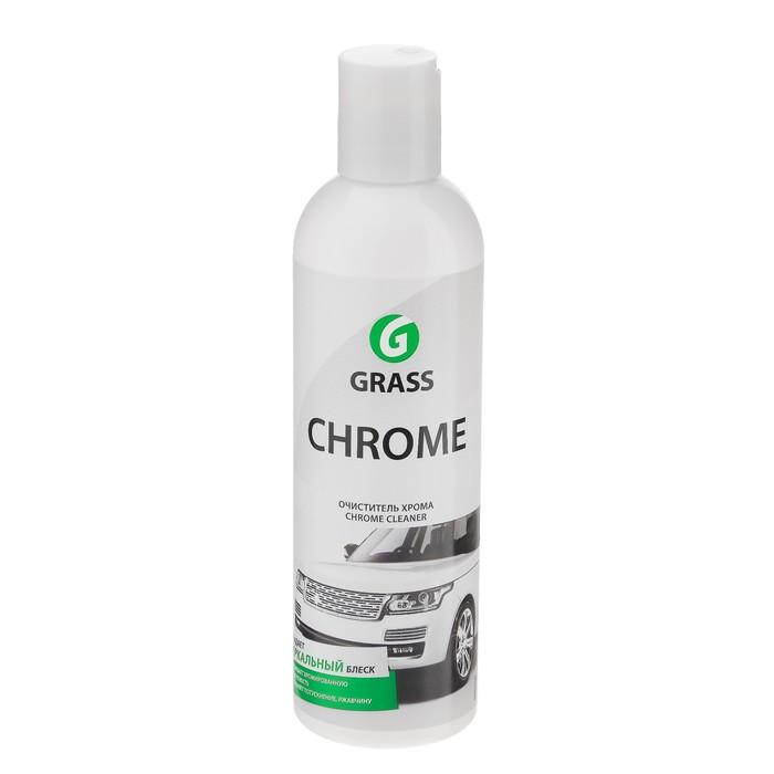 Очиститель Хрома Grass Chrome 250 мл, защита от реагентов, осадков и дорожной грязи