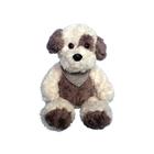 Мягкая игрушка Собака Пупс 29см 78-TP0120B